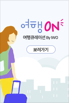 banner 뉴스레터 신청